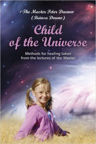 beinsa_duno_child_of_the_universe