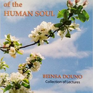 beinsa_duno_the_blossoming