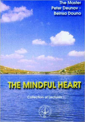 beinsa_duno_the_mindful_heart
