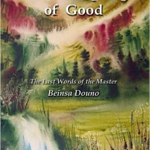 beinsa_duno_the_wellspring_of_good